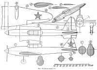 Фиг. 178. Детали модели самолета Ил