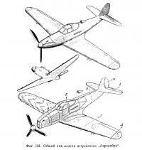 Фиг. 181. Общий вид модели истребителя Аэрокобра