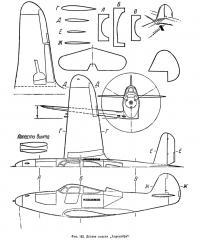 Фиг. 182. Детали модели истребителя Аэрокобра