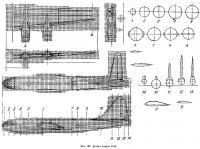 Фиг. 187. Детали модели летающей крепости Б-29