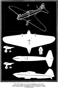 Фиг. 195. Общий вид и детали разборной модели Ил-2