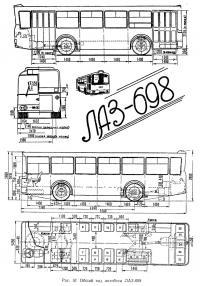Рис. 10. Общий вид автобуса ЛАЗ-698