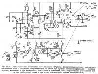 Рис. 10.24. Схема цифрового исполнительного механизма «Digitrio»