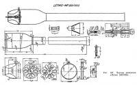 Рис. 107. Чертеж двигателя «Летмо 250/1952»