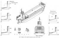Рис. 111. Баржа «Т-36». Шаблоны шпангоутов, детали и вид в сборе