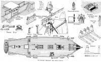 Рис. 128. Бриг «Меркурий». Вид сверху и детали