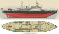 Рис. 136. Общий вид атомного ледокола «Ленин»