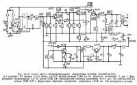 Рис. 14.12. Схема двух — четырехканального передатчика Grundig «Variophon-2/4»