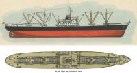 Рис. 143. Общий вид сухогрузного судна