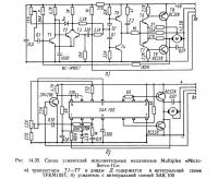 Рис 14.35. Схема усилителей исполнительных механизмов Multiplex «Micro-Servo-1C»