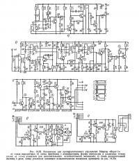 Рис. 14.38. Аппаратура для пропорционального управления Simprop «Super-1»