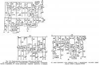 Рис. 14.4. Одноканальная аппаратура «Babcock» BCT/BCR-18
