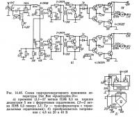 Рис. 14.46. Схема сверхрегенеративного приемника аппаратуры Dee Bee «Quadruplex-21»