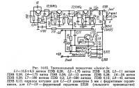 Рис. 14.65. Трехканальный передатчик «Junior-З»