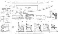 Рис. 187. Сечении шпангоутов, поплавок и детали модели с двигателем 2,5 см3