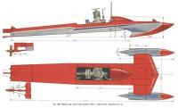 Рис. 189. Общий вид скоростной модели ЛКИ с двигателем 2,5 см3