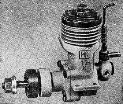 Рис. 2. Общий вид авиамодельного калильного двигателя