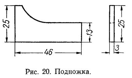 Картинка парабола