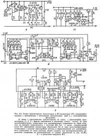 Рис. 3.5. Схемы транзисторных модуляторов и RC-генераторов НЧ