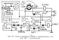 Рис. 44. Схема селекторного блока с одноканальным входом