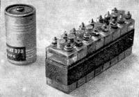 Рис. 62. Батарея из аккумуляторов СЦ-1,5