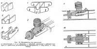 Рис. 76. Фундаменты под двигатели