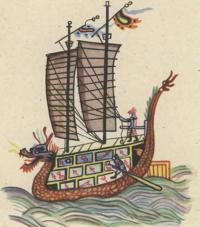 Рисунок старинного китайского судна