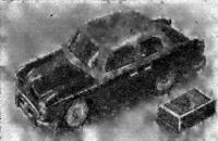 Внешний вид модели автомобиля «Москвич»